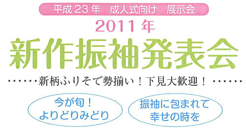 news-2010215-1.jpg